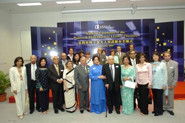 Hari Harilela Photos, Hari Harilela Wallpapers, Hari Harilela ...
